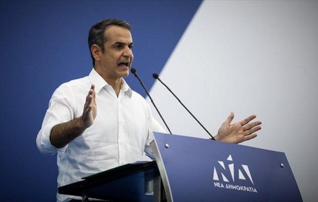 ΣΥΡΙΖΑ: Οι πολίτες γνωρίζουν ποιος είναι ο Μητσοτάκης – Του έχουν ήδη γυρίσει την πλάτη