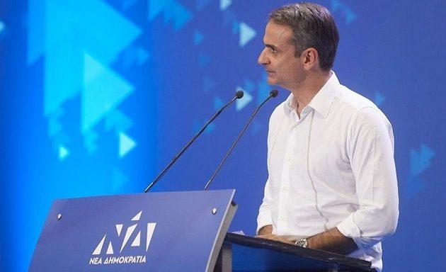 ΣΥΡΙΖΑ: Ο Μητσοτάκης λέει ότι ευχαριστούν τον ίδιο για την 13η σύνταξη