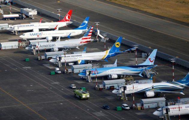 Οι ΗΠΑ διακόπτουν όλες τις αεροπορικές συνδέσεις με τη Βενεζουέλα
