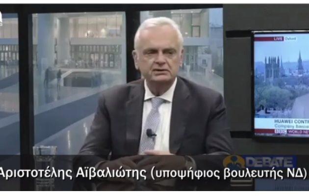 Υποψήφιος βουλευτής ΝΔ: Θα πάρουμε… αιχμαλώτους πολέμου τους ψηφοφόρους του ΣΥΡΙΖΑ