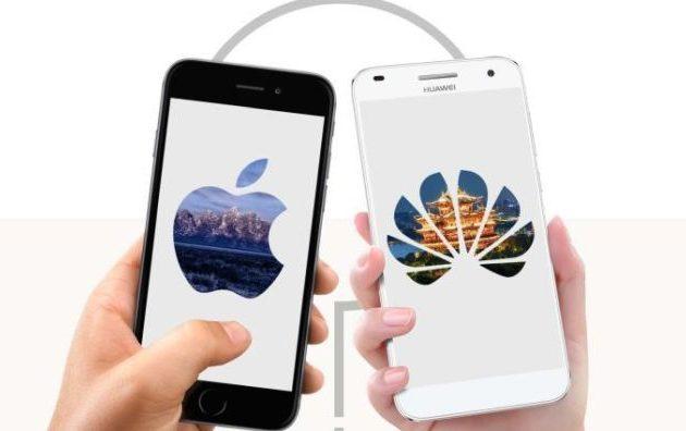 Η κινεζική Huawei υποσκέλισε την αμερικανική Apple