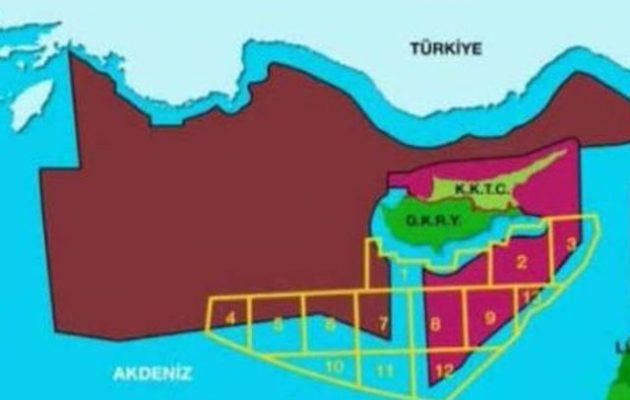 Ιδού τι διεκδικούν οι Τούρκοι – Αρπάζουν όλη την ΑΟΖ της Κύπρου και μέρος της ελληνικής