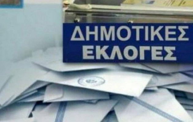 Θρίλερ για τη δεύτερη θέση στον δήμο Θεσσαλονίκης