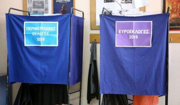 Πιάστηκαν στα χέρια σε εκλογικό τμήμα στη Νέα Σελεύκεια Ηγουμενίτσας