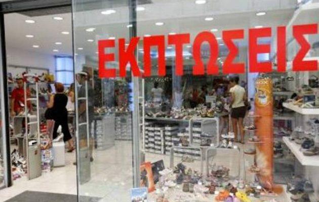Αρχίζουν τη Δευτέρα οι ενδιάμεσες εκπτώσεις – Κλειστά τα καταστήματα την Κυριακή 1η Νoεμβρίου