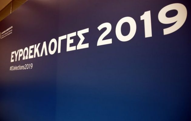 Ευρωεκλογές: Με 9,42% προηγείται η ΝΔ από τον ΣΥΡΙΖΑ με καταμετρημένο το 39,85%