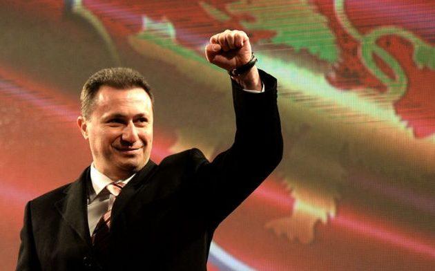 Χάνει βουλευτική ιδιότητα και ασυλία ο «αρχαιομακεδόνας» Γκρουέφσκι;