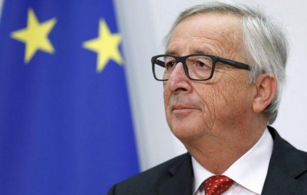 «Βόμβες» Γιούνκερ κατά Γερμανίας, Ολλανδίας και Αυστρίας: Εμποδίζουν την ολοκλήρωση της Ευρωζώνης