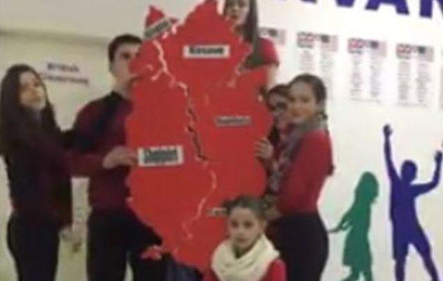 Αλβανία: Μαθητές σχηματίζουν τη Μεγάλη Αλβανία και με ελληνικά εδάφη (βίντεο)