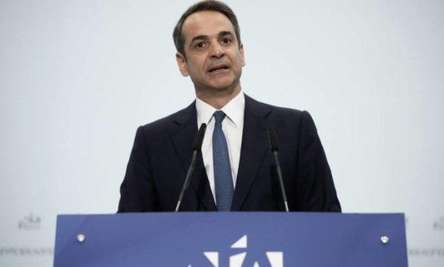 Ξένα ΜΜΕ: Η ΝΔ μόλις κερδίσει τις εκλογές θα κόψει τις παροχές που υποσχέθηκε ο Τσίπρας