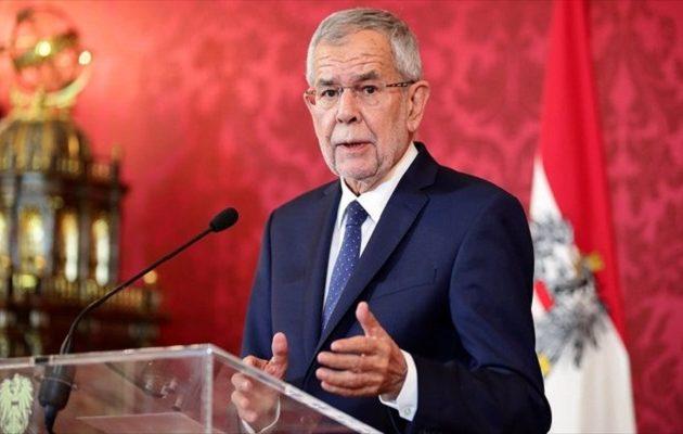 Διάγγελμα Αυστριακού Προέδρου για την κυβερνητική κρίση – «Μην μας εγκαταλείψει ο λαός»