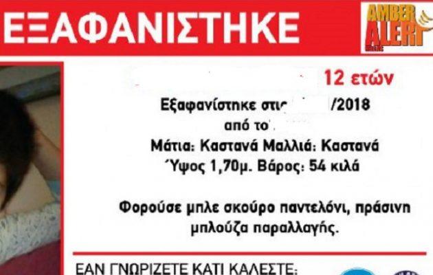Στοιχεία-σοκ: Δεκάδες παιδιά στην Ελλάδα εξαφανίζονται και δεν βρίσκονται