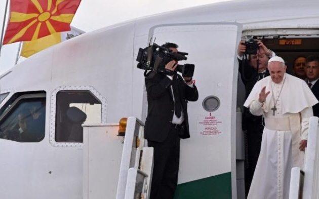 «Γκρίνια» για τον Πάπα από σκοπιανή ιστοσελίδα: «Δεν είμαστε οι αρχαίοι Μακεδόνες, είμαστε Σεβερνομακεδόνες»