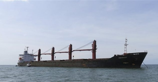 Το Αμερικανικό Πολεμικό Ναυτικό κατέλαβε πλοίο της Βόρειας Κορέας