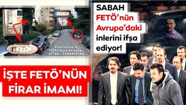 Θυμάστε δύο Τούρκους που «έπιασε» η Ασφάλεια στην Αγία Παρασκευή; – Δείτε τι έκαναν!