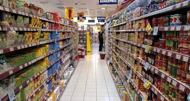 Σε ποια προϊόντα διατροφής μειώνεται ο ΦΠΑ στο 13%