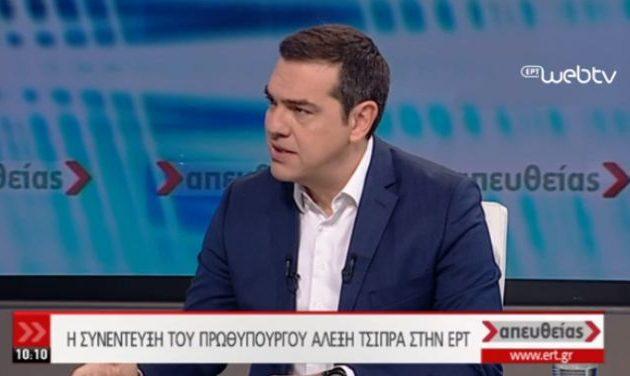 Ο Αλ. Τσίπρας ανησυχεί για «εσωτερικές εντάσεις στην Τουρκία» – «Είμαστε σε ετοιμότητα»