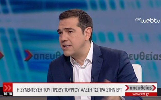 Αλ. Τσίπρας: Ο Σαμαράς άφησε άδεια ταμεία – Σήμερα έχουμε 30 δισ. ρευστότητα