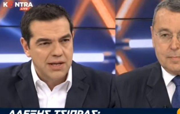 Αλέξης Τσίπρας: Όποιος ψηφίσει ΝΔ την Κυριακή ψηφίζει κατάργηση της 13ης σύνταξης