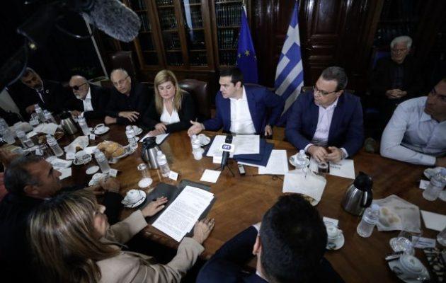 Ο Τσίπρας ζήτησε η Τουρκία να αναγνωρίσει τη Γενοκτονία των Ποντίων – «Ζητάμε δικαιοσύνη»