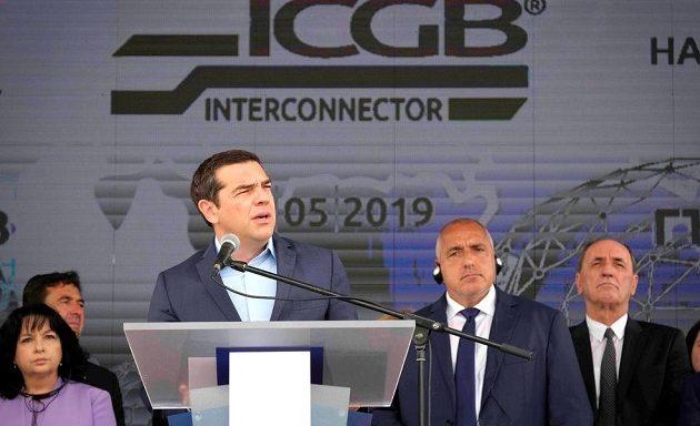 Τσίπρας: Κρίσιμος ο ρόλος Ελλάδας και Βουλγαρίας στην ενεργειακή στρατηγική της Ε.Ε.