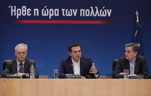 Όλα τα μέτρα που εξήγγειλε ο Τσίπρας – Αναλυτικά η λίστα των ελαφρύνσεων
