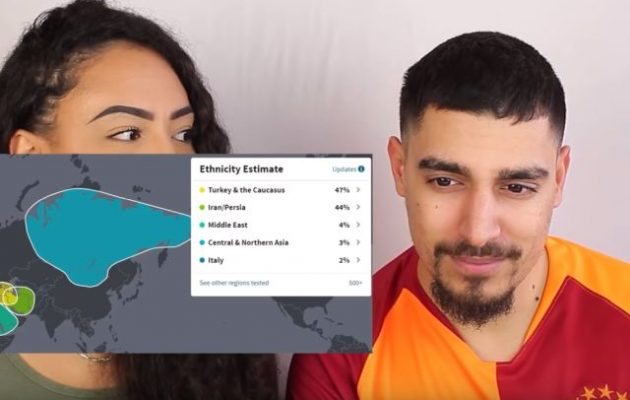 Τούρκος έκανε τεστ DNA και έμεινε… άφωνος όταν ανακάλυψε την καταγωγή του (βίντεο)