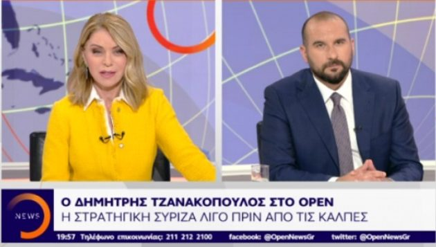 Τζανακόπουλος: Την Κυριακή θα καταρρεύσει η πολιτική απάτη που έστησε ο Μητσοτάκης