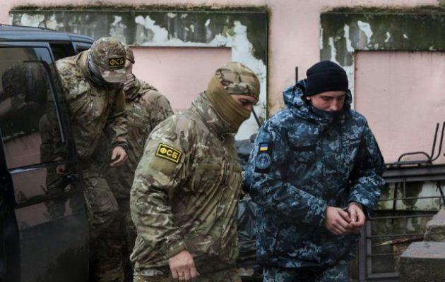 Η Ρωσία αρνήθηκε να απελευθερώσει τους 24 Ουκρανούς ναυτικούς που συνέλαβε τον Νοέμβριο