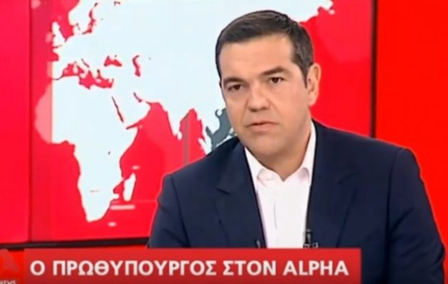 24,6% «χτύπησε» ο Τσίπρας στον ALPHA – Στο ίδιο δελτίο ο Μητσοτάκης «έπιασε» 18,8%