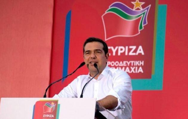 Κοζάνη – Αλέξης Τσίπρας: Η Ελλάδα των πολλών βγαίνει μπροστά – Οι ελίτ θα αντιδράσουν