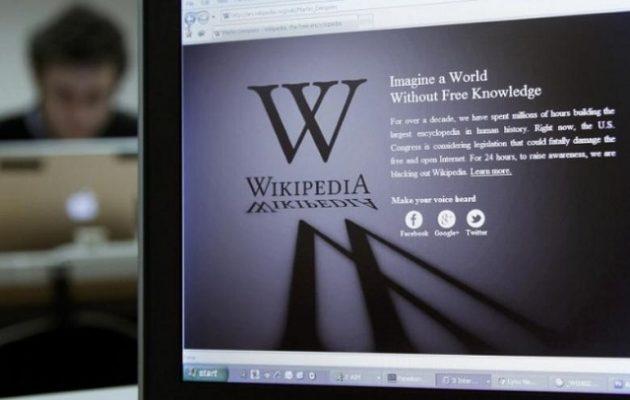 Η Wikipedia προσέφυγε στο Ευρωπαϊκό Δικαστήριο κατά της Τουρκίας