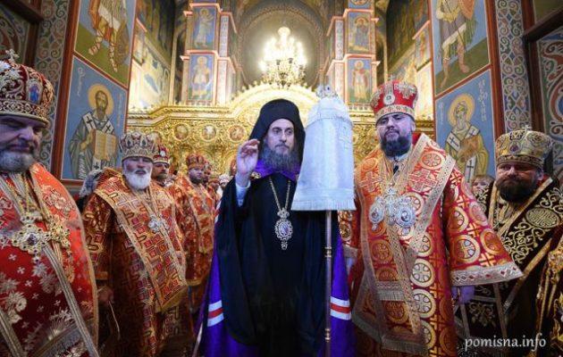 Χειροτονήθηκε ο πρώτος Έλληνας επίσκοπος της Αυτοκέφαλης Εκκλησίας της Ουκρανίας