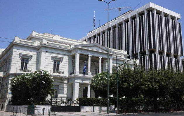 «Έπεσε» η ιστοσελίδα του Υπουργείου Εξωτερικών – Νέα επίθεση χάκερς;