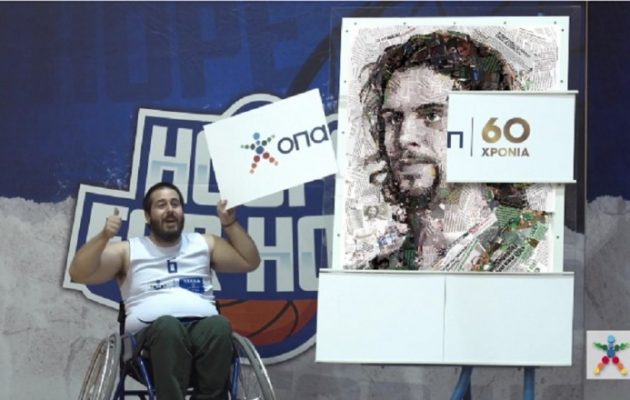 Hoops for Hope: Ο Αλβέρτης σκοράρει με τον ΟΠΑΠ για την ΟΣΕΚΑ (βίντεο)