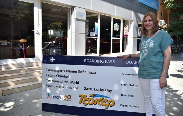 Η μεγάλη νικήτρια του διαγωνισμού του tzoker.gr ετοιμάζει βαλίτσες για το ταξίδι των ονείρων της