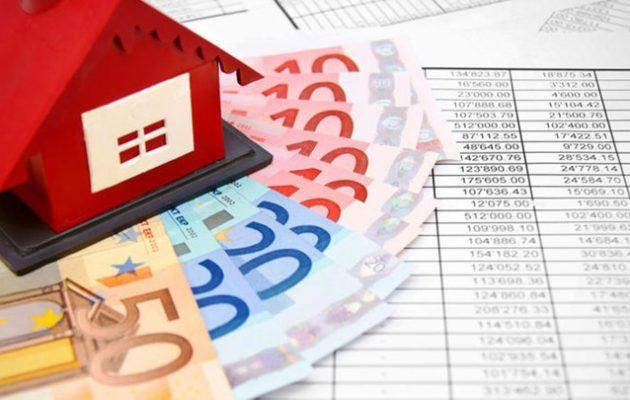 Αυτές είναι οι «λύσεις» που προτείνουν οι τράπεζες για «κόκκινα» στεγαστικά δάνεια