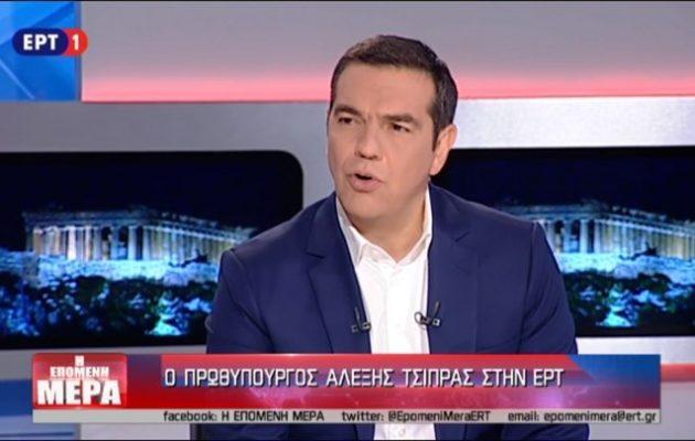 Ο Τσίπρας ξεσκέπασε με αριθμούς τα σχέδια του Μητσοτάκη για περικοπές και λιτότητα