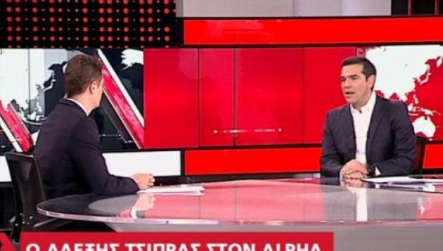 «Άδειασε» Τασία και Βούτση ο Τσίπρας για μετατάξεις: Οφείλουμε συγγνώμη στον ελληνικό λαό (βίντεο)