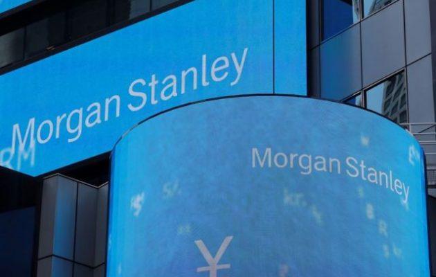 Έλληνας τραπεζίτης της Morgan Stanley καταδικάστηκε για ξέπλυμα