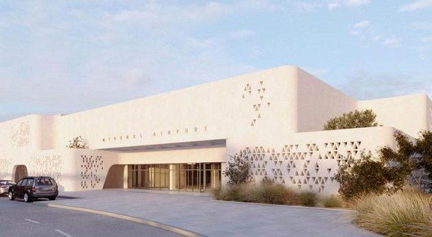 Επένδυση 25 εκατ. ευρώ για το νέο αεροδρόμιο της Μυκόνου