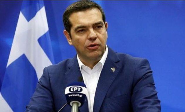 «Ελεύθερος Τύπος»: Μετά τις εκλογές ο Τσίπρας ιδρύει νέο κόμμα σοσιαλιστικό