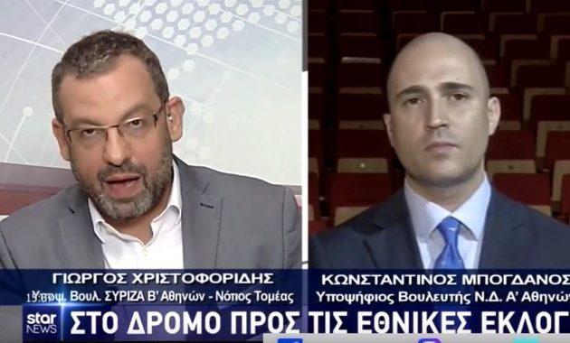 Ο Χριστοφορίδης ανάγκασε τον Μπογδάνο να διαψεύσει τον Μητσοτάκη! (βίντεο)