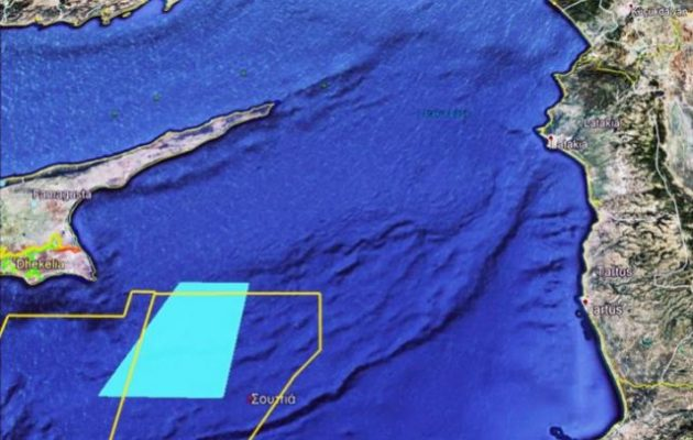 Η Κύπρος υψώνει ανάστημα: Δέσμευσε με Navtex θαλάσσια περιοχή για άσκηση με πραγματικά πυρά