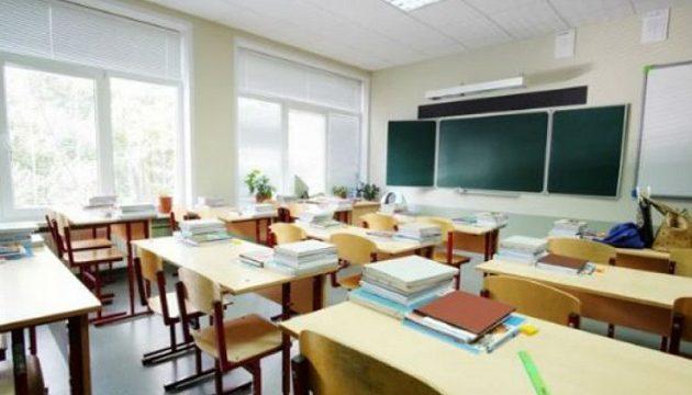 Παντρεμένη δασκάλα κατηγορείται ότι είχε ερωτικές επαφές με 6 μαθητές