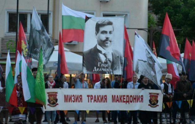 Η Βουλγαρία απειλεί με βέτο τη Βόρεια Μακεδονία για την εθνότητα του Γκότσε Ντέλτσεφ