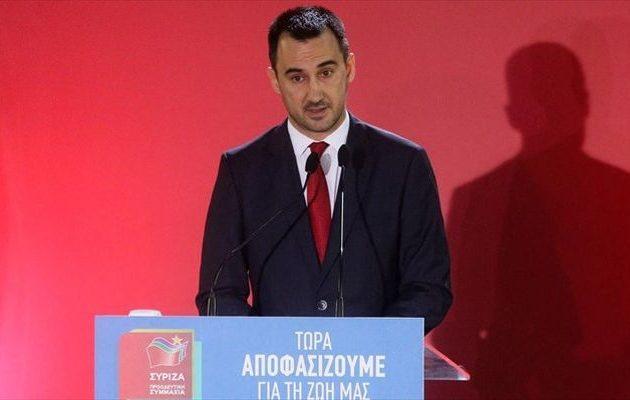 Ο Χαρίτσης απάντησε στο σχόλιο Μητσοτάκη για την απεργία: Η κανονικότητά σου είναι «αυτή του ΔΝΤ»