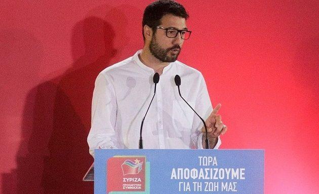 Ηλιόπουλος: Εξ αιτίας της κυβέρνησης Μητσοτάκη τα νοικοκυριά έχασαν 3,9 δισ. ευρώ εισόδημα