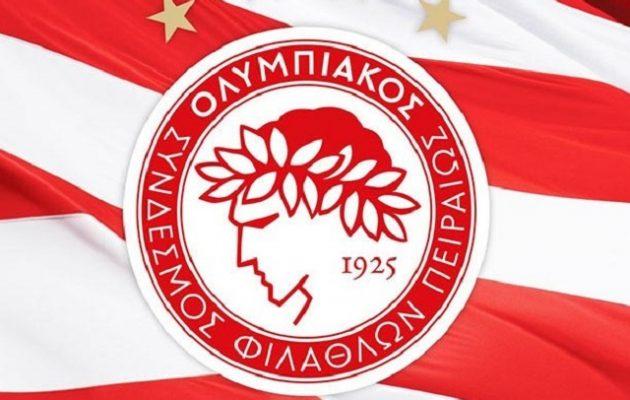 Αυτή θα είναι η αντίπαλος του Ολυμπιακού στην δεύτερη φάση των προκριματικών του Champions League
