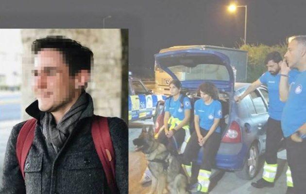 Βρέθηκε ο φοιτητής Κοσμάς Κακούρης που αγνοούνταν στην Κρήτη